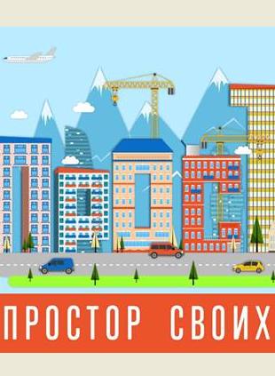 Риэлторские агентства в москве коммерческой недвижимости Аренда офиса 35 кв Кунцевская
