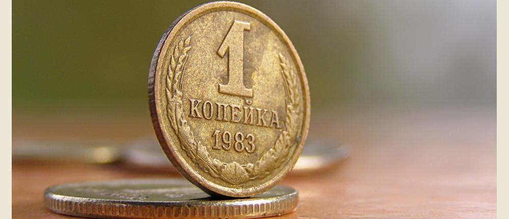 Возьму в долг под проценты у частного лица в коломне 300 000 рублей